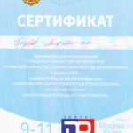 Гейдаров Асиф Маилович