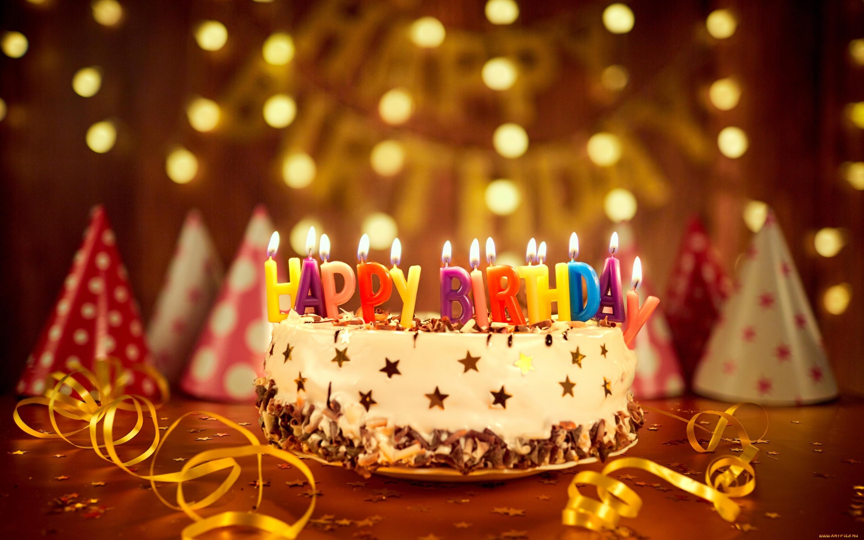 2 февраля День рождения клиники! Дарим скидки!